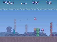 Mario Forever Screenshot